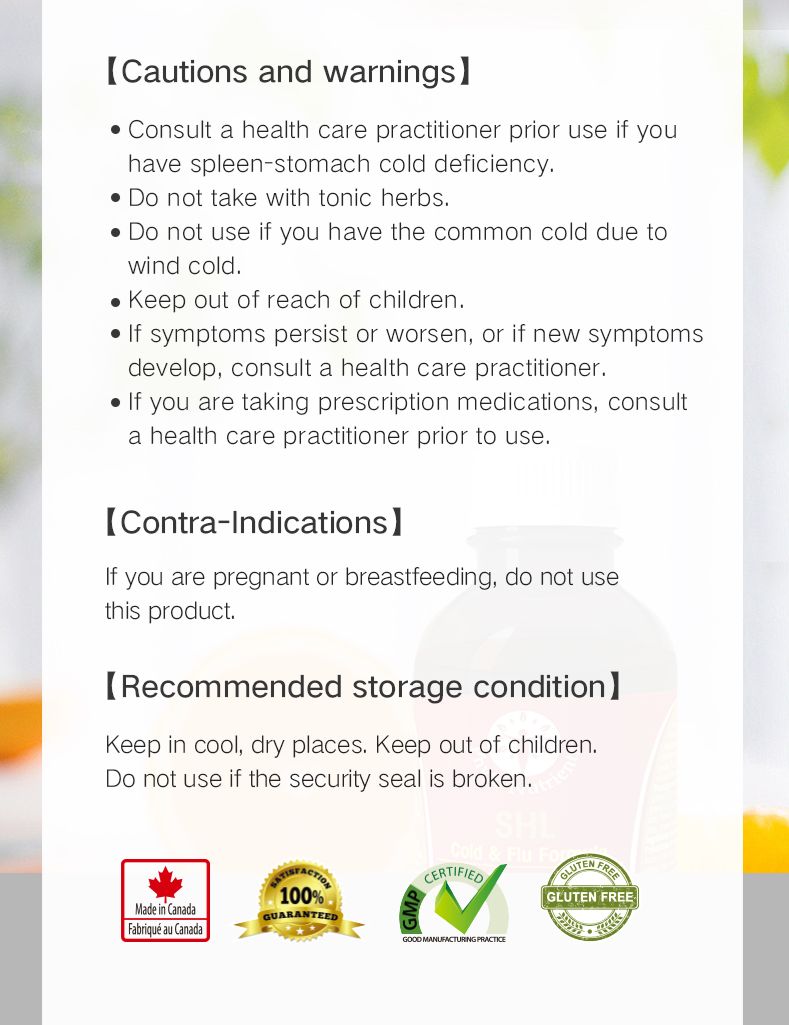SHL Cold and Flu Formula (MADE IN CANADA)