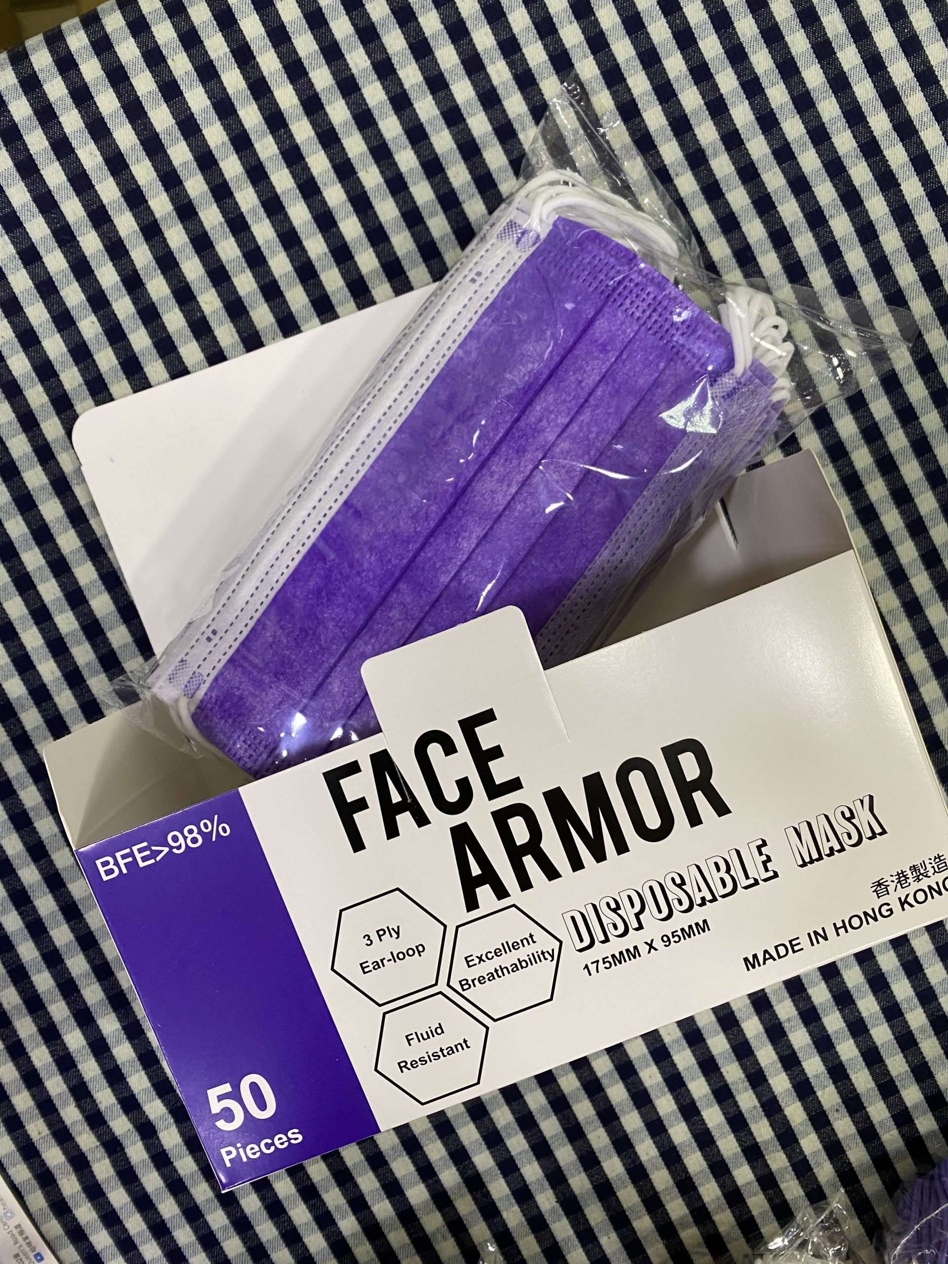 Face Armor Disposable Masks | ASTM LEVEL 3 | Made in Hong Kong| 50 PIECES | DARK PURPLE