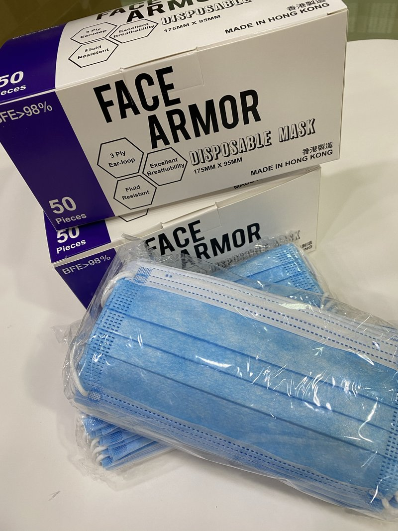 Face Armor Disposable Masks | BFE > 98% VFE > 98% PFE > 98%)  | Made in Hong Kong| 50 PIECES | BLUE